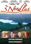 3 Needles DVD
