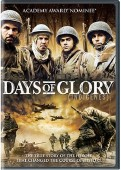 days_glory_DVD_L.jpg DVD
