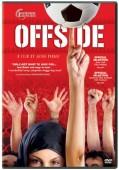 Offside DVD