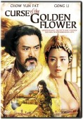Curse of the Golden Flower DVD