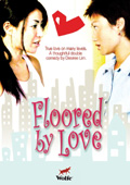 Floored_by_love_dvd_xl_2