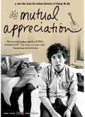 Mutual Appreciation DVD