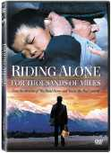 Riding Alone... DVD