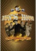 Run's House DVD